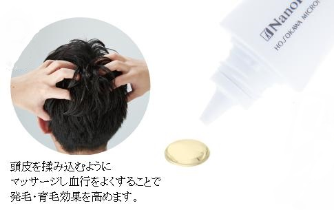 nanotukaikata 【ナノインパクト100】はどんな育毛剤?口コミとその実態は?