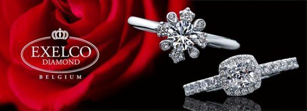 381996914_ut-600x218 【名古屋】婚約指輪を上手に選ぶ5つのポイントを来店予約して聞いてみた