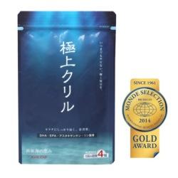 krill01n 体臭・加齢臭の改善には「アスタキサンチン」を摂るのが効果的!