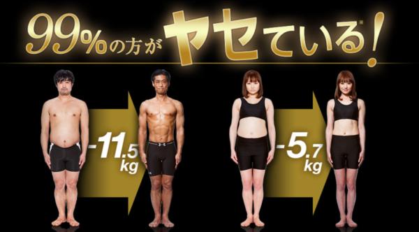 87-600x332 【東京】痩せ体質に変えてくれる!おすすめプライベートジム8選