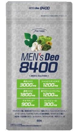 mensdeo8400_500 【男の加齢臭対策】これだけ覚えておけば大丈夫!正しい5つの方法