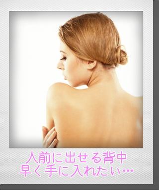 kako-UDtcuF1PpjiF7Cjm 【顎・背中・首】大人ニキビをキレイに消す7つのおすすめニキビケア