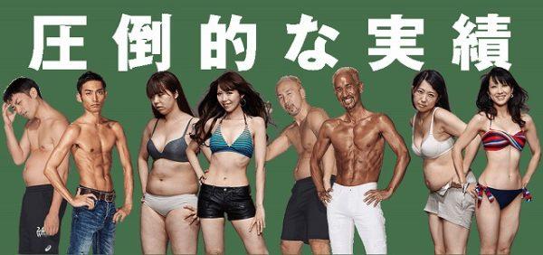 main_bottom-600x282 【東京】痩せ体質に変えてくれる!おすすめプライベートジム8選